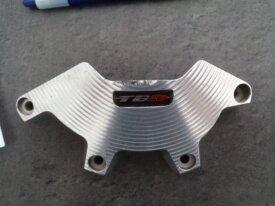 Protection moteur Top Block - MT 09 Tracer