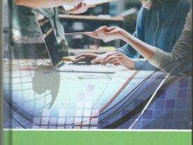 Маркетинговый анализ и рыночная стратегия. Березин