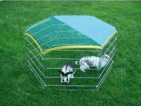 Enclos pour lapins ou cochons d'indes
