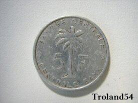 Congo Belge, 5 francs alu, 1958