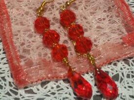 Boucles d'oreilles perles rouges