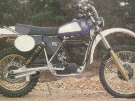 HUSQVARNA 125 WR 1981 rénovée  avec carte grise