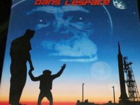 Dvd ham le chimpanzé