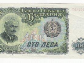 Bulgarie billet de 100 leva année 1951