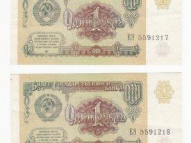 russie lot de 4 billets neufs de 1 ruble