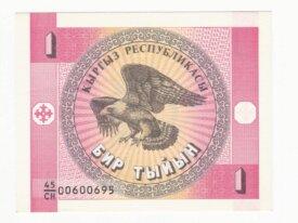 kirghizistan  billet de1 tyiyn 1993 neuf UNC