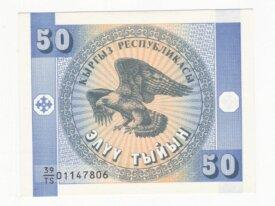 kirghizistan billet de 50 tyiyn 1993 neuf- UNC