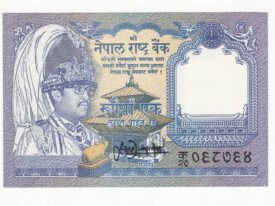 nepal billet 1 rupee 1995 billet neuf UNC