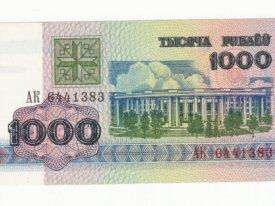 bielorussie 1000 rublei année 1992 billet neuf UNC