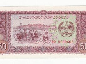 Laos billet de 50 kip année 1979 neuf-UNC