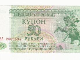 transnistrie billet de 50 roubles année 1993 UNC