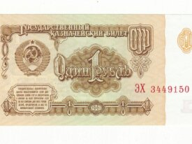 Russie 1 ruble année 1961 neuf UNC