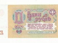 Russie 1 ruble année 1961 neuf UNC 2