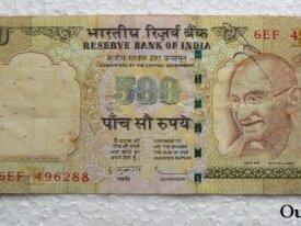 India, 500 rupées, 2009