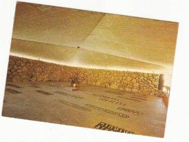 Israel cpm - Jerusalem- crypte du souvenir