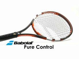 Cerco Pure Control 98 L2