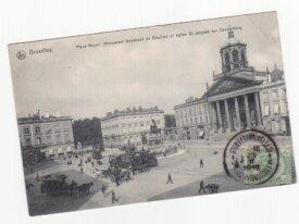 Bruxelles  place royale année 1912