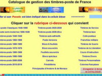 Catalogue des timbres de France DVD informatique 16