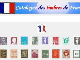 Catalogue des timbres de France DVD informatique