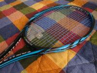 Dunlop biomimetic 200 manico L3 3