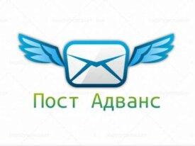 Распространение листовок в Смоленске