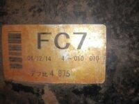 Vendo Diferenciales L200 Delant / Trasero Completo 4