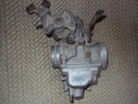 carburateur mikuni de 36 mm