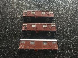 N 1/160 - 3 wagons couverts Minitrix