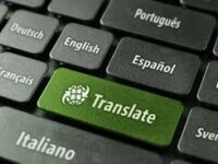 Translation Services in Portuguese Language 1