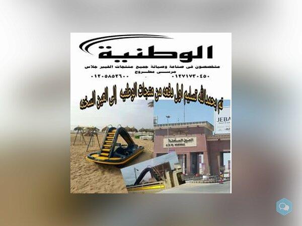 الوطنيه للفيبر جلاس مرسى مطروح  - img