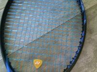 YONEX EZONE 98 280 GR 2
