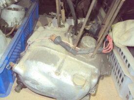 bas moteur honda 125 twinn
