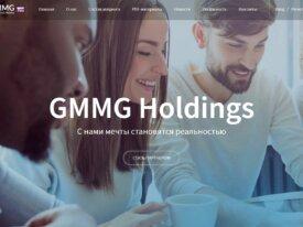 Презентация холдинга GMMG