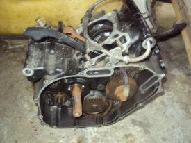 bas moteur 650 suzuki SV
