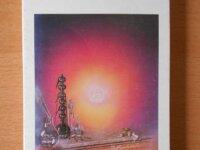 L'Alchimie (Jean-Michel Varenne) 1