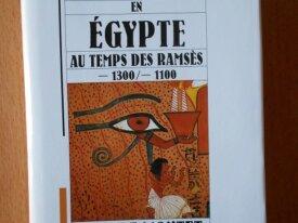 La Vie Quotidienne en Egypte (Pierre Montet)