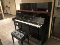 Piano Droit 1
