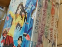 Love Hina DVD 1 à 5 3