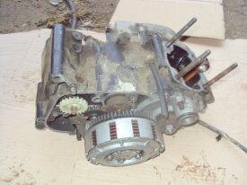 bas moteur de 125 kawasaki KE ou K1