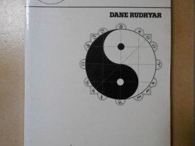 Le Rythme du Zodiaque (Dane Rudhyar)