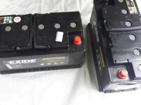 2 Batteries Gel neuves Exide 80Ah