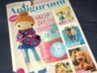 Catalogue :+ 50 Modèles adorables Amiguris 1