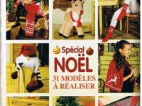 Modeles-Tricot-Noel-Décos-Pere Noel-Renne-Gnome... 2