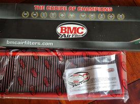 Filtre à air de remplacement BMC