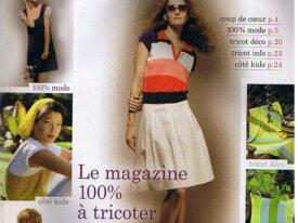 Magazine-N°8-Spécial Printemps-été-Modèles Gratis
