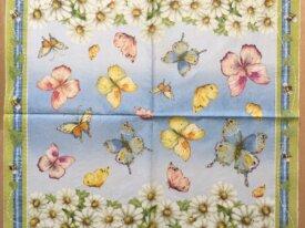 """Serviette en papier """"Papillons, marguerites e"""