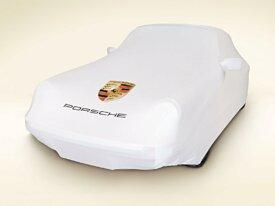 Bâche intérieure Porsche Boxster
