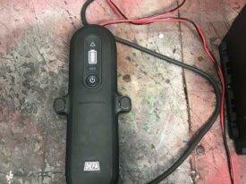 Chargeur de Batterie DEFA