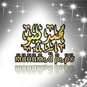 Mohamed Pepo