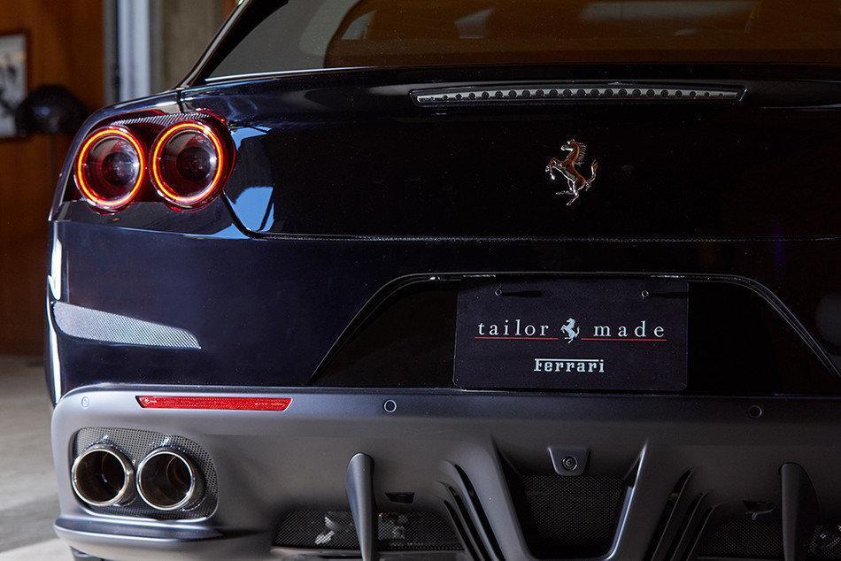 «L'art de la Ferrari sur mesure» au Japon